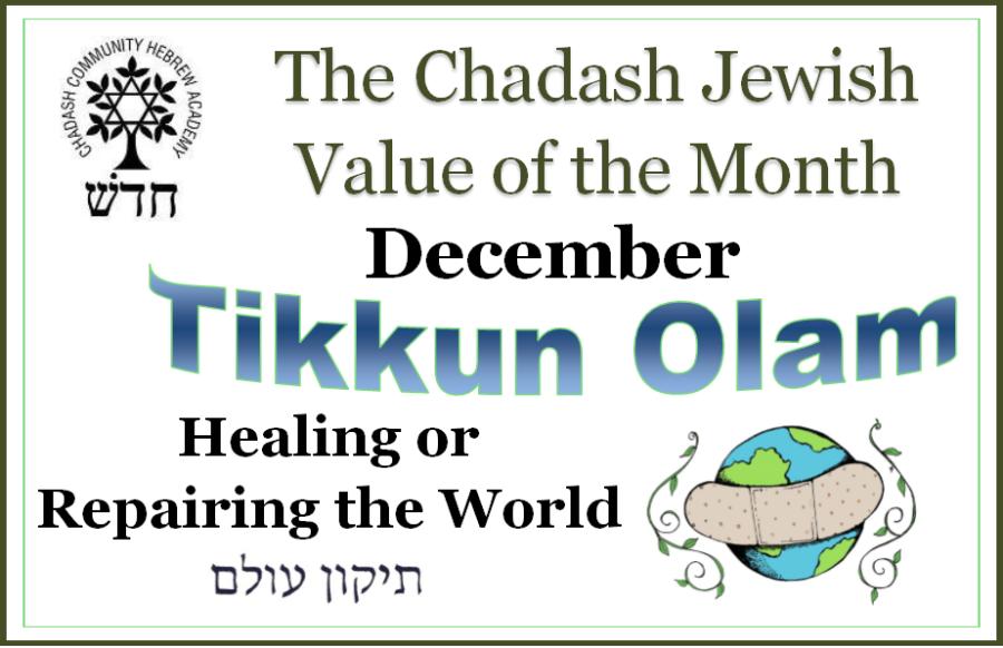 Dec2017_TikkunOlam