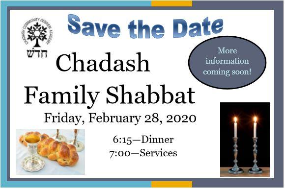 Chadash Shabbat_Save the Date